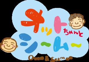 Medium_otti_seemoo_logo_a