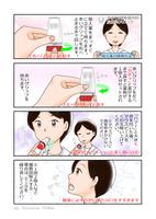 吸入薬の使用方法を漫画でお願いします
