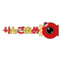 出張フォトサービス「りんごあめ」ロゴマーク制作