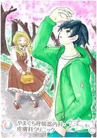 4月の桜ポスター