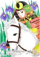 子供の日の武者絵のポスター