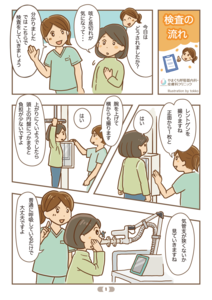 Medium_kensanonagare_1p