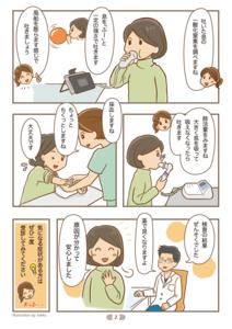 Medium_kensanonagare_2p