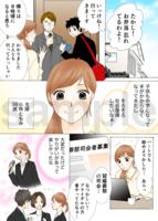 業務紹介(ホームページ掲載用)の納品作品