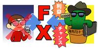人気FX業者XMに関する記事のイラストの納品作品