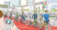 自転車関連イベント開催の風景