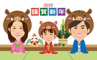 【20名限定】似顔絵年賀状参加クリエイターさん募集【2019】