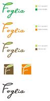 マンマーレのロゴデザイン