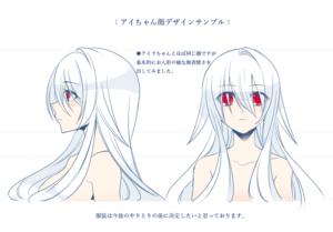 Medium_aichan_kaosample