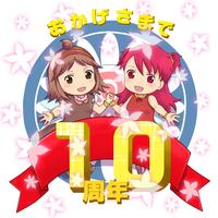 雀新会10周年 挿絵の納品作品
