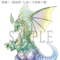 Visual Novel Character Illustration #2