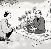 「風車の浜吉」の挿絵をお願いします。の納品作品