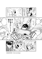 漫画制作依頼