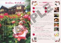 【ASAP】旧古河庭園様との6月2日「ローズの日」イベントチラシ