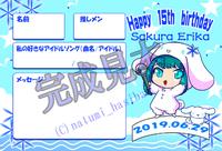 Deliverable of アイドルの生誕祭時に渡すメッセージカードのデザイン