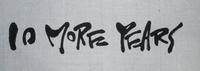 ポスター用の筆文字