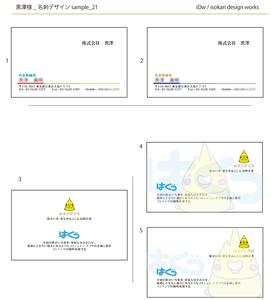 Medium_businesscard_sample_21