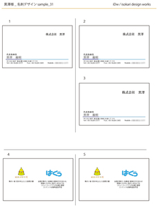 Medium_businesscard_sample_31
