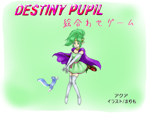 Medium_destiny_pupil____