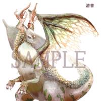普通表情のポーズ1つとドラゴンのデザイン設定画
