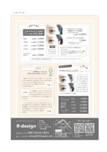 Medium___________2019-07-03_7.58.34