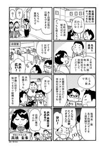 Medium_shi2019