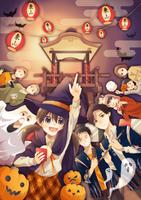 10月12日開催 東山秋祭りのポスターデザイン
