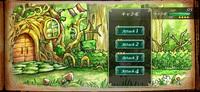 スマートフォンRPGのUIデザイン