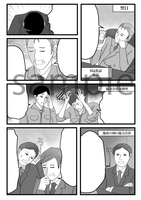注意喚起、啓発用短編マンガ(4P)(201909)