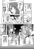 フリーペーパー用 漫画制作依頼