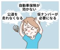 【急募】記事ページに掲載するイラスト作成のご依頼