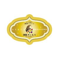 シール・ラベルデザイン / 醗酵シロップシール