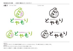 Medium_doyamori_logo0115_______01