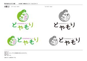 Medium_doyamori_logo0115_______02