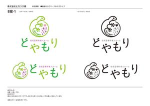 Medium_doyamori_logo0115_______03