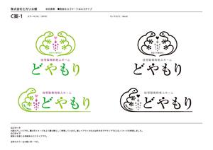 Medium_doyamori_logo0115_______05