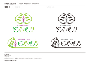 Medium_doyamori_logo0115_______07