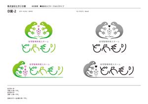 Medium_doyamori_logo0115_______08