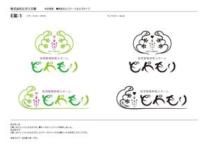 Medium_doyamori_logo0115_______09