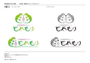 Medium_doyamori_logo0115_______10
