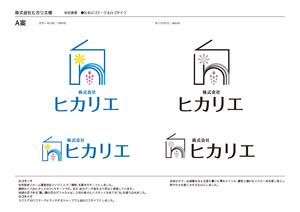 Medium_hikarie_logo0115_______1