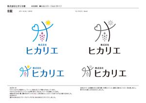 Medium_hikarie_logo0115_______2
