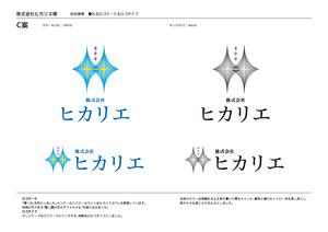 Medium_hikarie_logo0115_______3