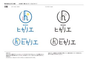 Medium_hikarie_logo0115_______4