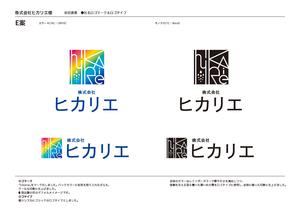 Medium_hikarie_logo0115_______5