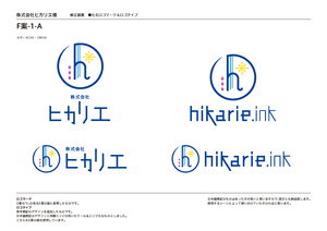 Medium_hikarie_logof_______01