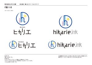 Medium_hikarie_logof_______02