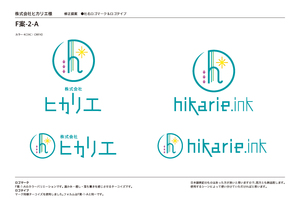 Medium_hikarie_logof_______03