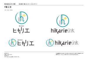 Medium_hikarie_logof_______04