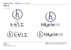 Medium_hikarie_logof_______06